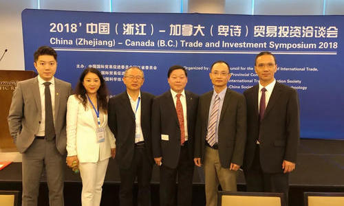 Zhejiang Economic and Trade Delegation Visits BC to Discuss Trade Investment