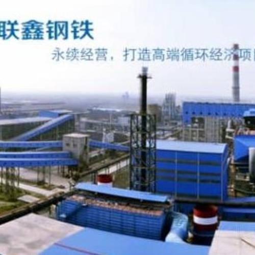 盐城市联鑫钢铁有限公司招聘生产操作工