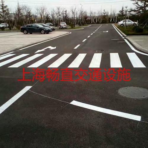上海小区车位划线标准 地面交通箭头划线 双向车道热熔划线施工  【车位划线包工包料】