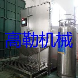 液氮深冷处理箱