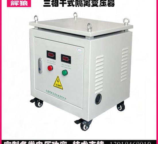 三相電變壓器