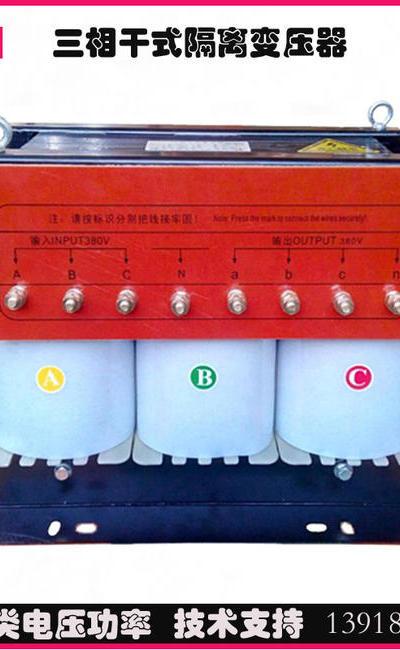 日本進口設備專用變壓器