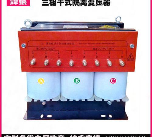 415v变380v三相变压器