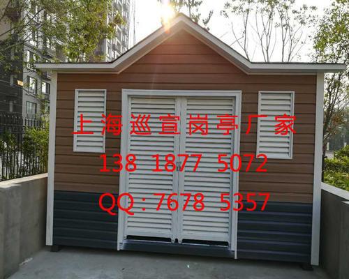 PVC挂板岗亭-017