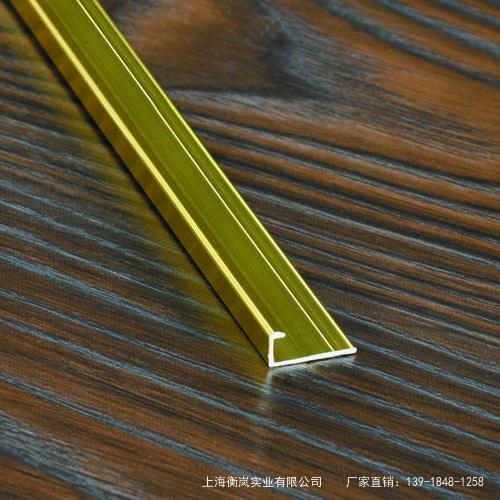 铝合金线条*收口线