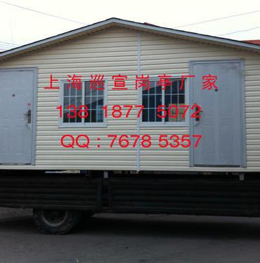 PVC挂板岗亭-001