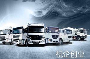 上海注册物流公司-300x196.jpg