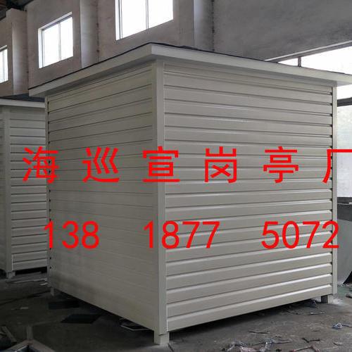 PVC挂板岗亭-007