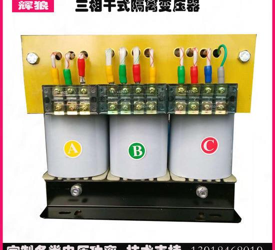660v变380v变压器