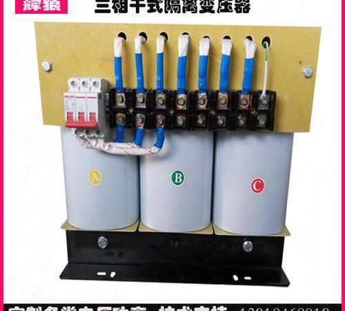 380变660v矿用变压器