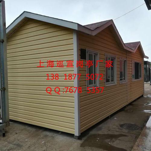 PVC挂板岗亭-009