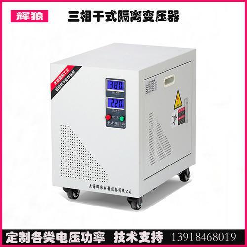 380v变208v变压器