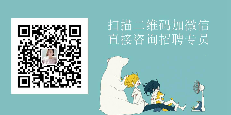 上海晋拓地址电话