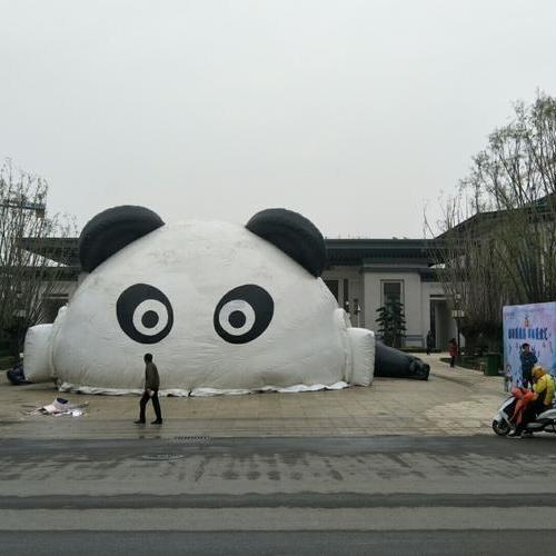 熊猫乐园--河南安阳恒大悦府