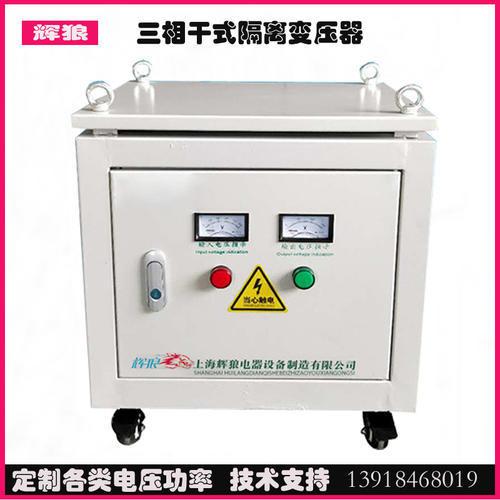 380v变200v三相变压器