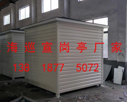 PVC挂板岗亭-018