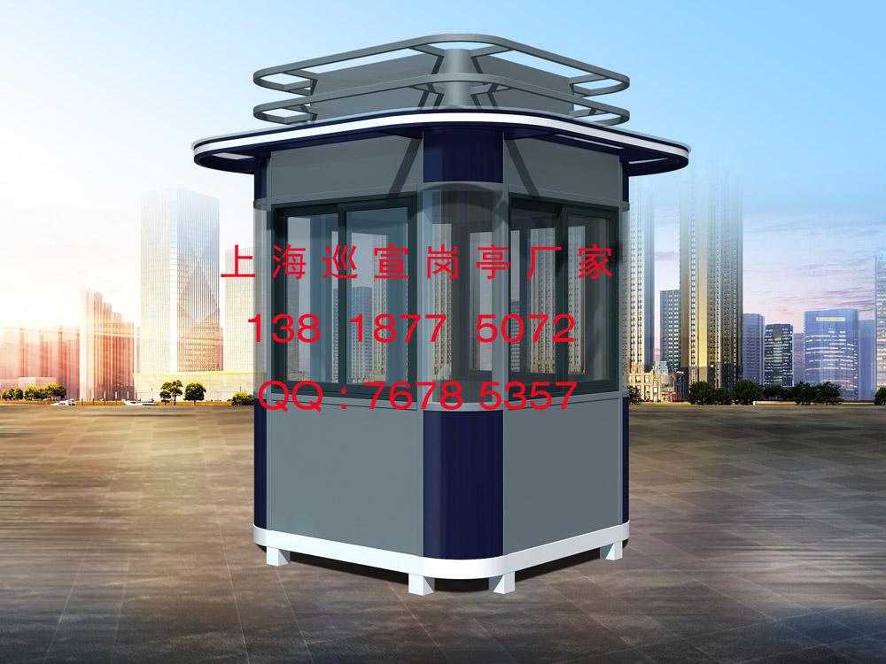1.8x1.8钢结构岗亭(警亭)02.jpg