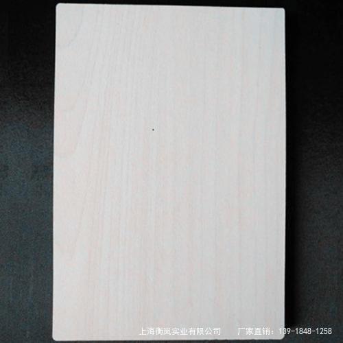 木纹色冰火板