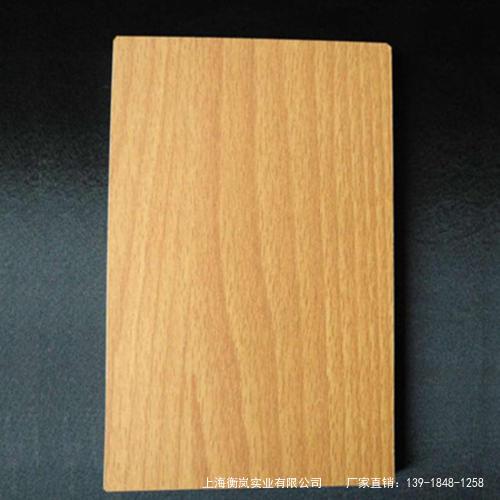 木纹冰火板