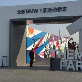 上海展会保洁