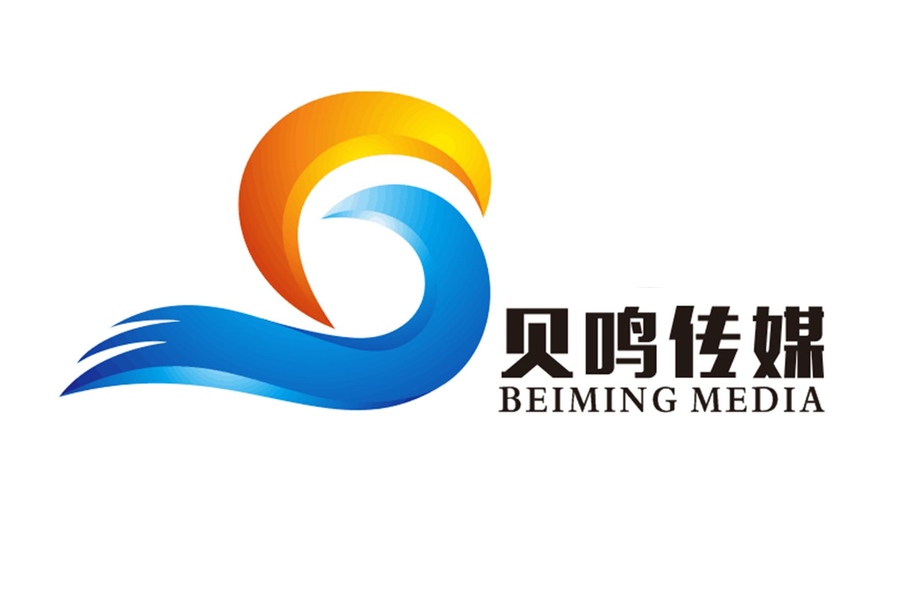 透明橫版logo2
