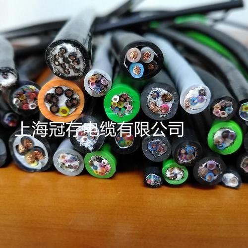 GC-TLCABLEg高柔拖链电缆