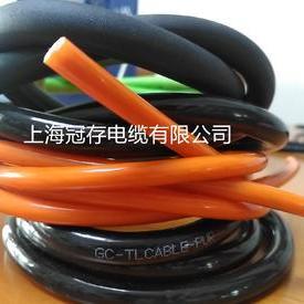 聚氨酯拖链电缆