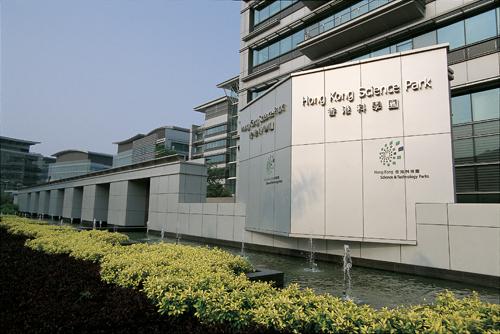 香港科学园1.jpg