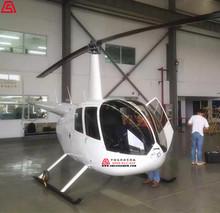 上海租飛機 羅賓遜R44直升機