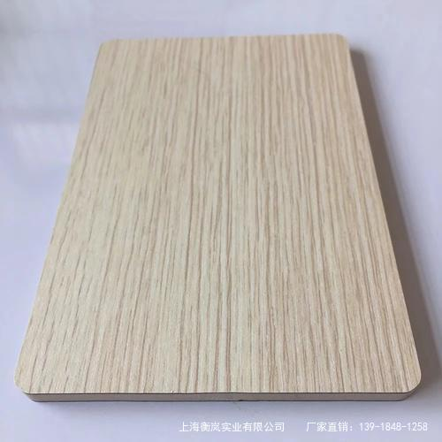 衡岚木纹冰火板
