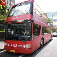 敞篷巡游雙層巴士(廣告巡游)
