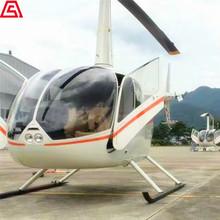 飛機體驗飛行 羅賓訊R66(單發直升機)