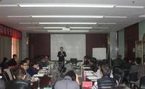 Employment Contract Law 双语劳动合同法培训