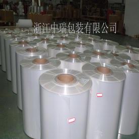 POF 熱收縮膜