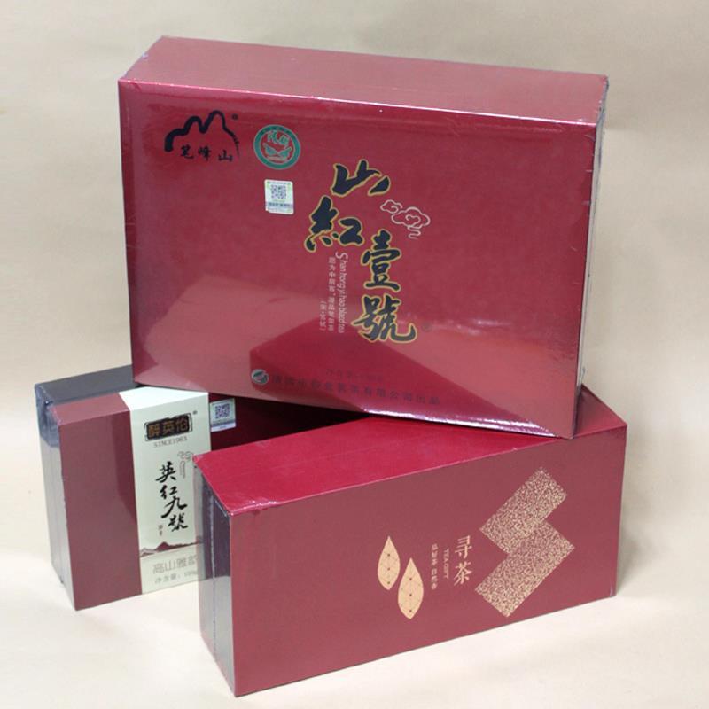 盒子外包装3.jpg