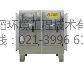 低温等离子净化器