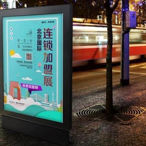 BFE北京加盟展品牌升级、展馆升级、媒体宣传升级、科技升级,全新的阵容,期待您来!
