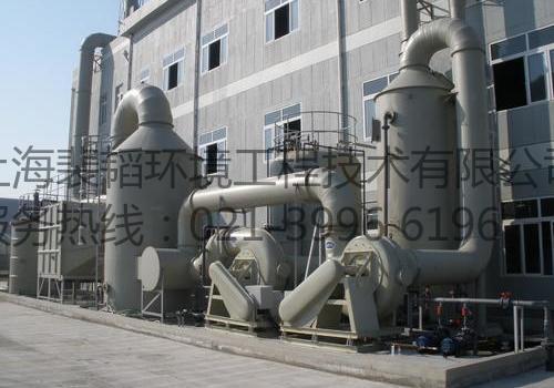电镀废气处理工程案例