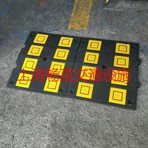 上海橡胶减速带尺寸有哪些 减速带材质 道路交通减速带安装