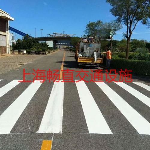车库车位划线单位 热熔交通标线 划线公司--**上海畅直交通设施公司