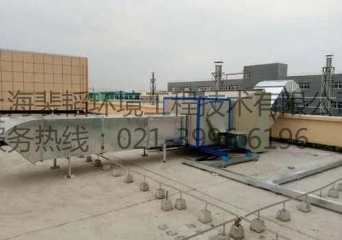 电子厂废气处理工程案例
