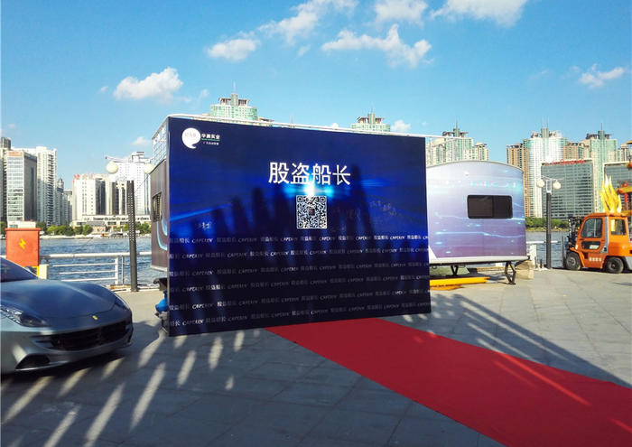 游艇码头场地租赁 上海游艇租赁