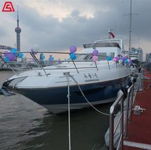 陸家嘴游艇租賃-阿茲慕64尺