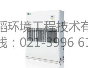 空调水冷柜机