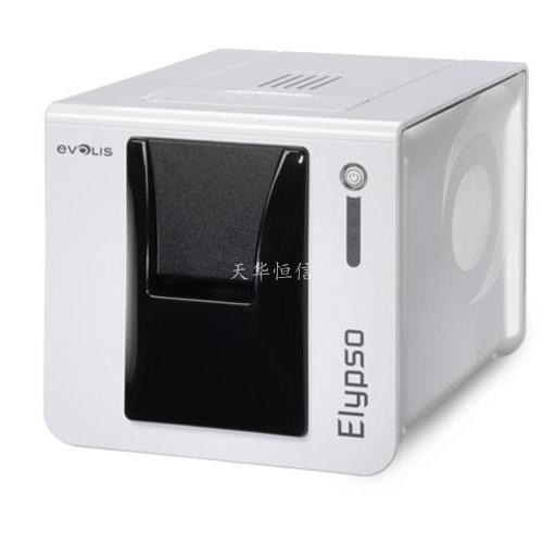 Elypso制卡机 面向客户柜台开发,无缝结合现有系统