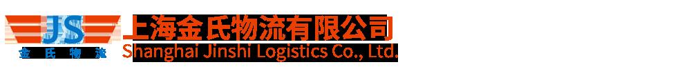 上海冷藏运输,北京冷藏运输,厦门冷藏运输