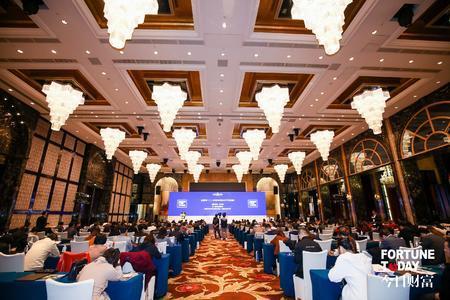 2018中国独立财富管理峰会圆满落幕