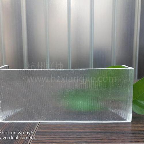 超白玻U型玻璃(超细条纹)