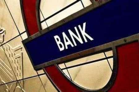 重磅|银行理财子公司或将成为公募、信托业最强竞争者