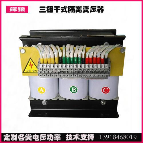 多阻电压变压器